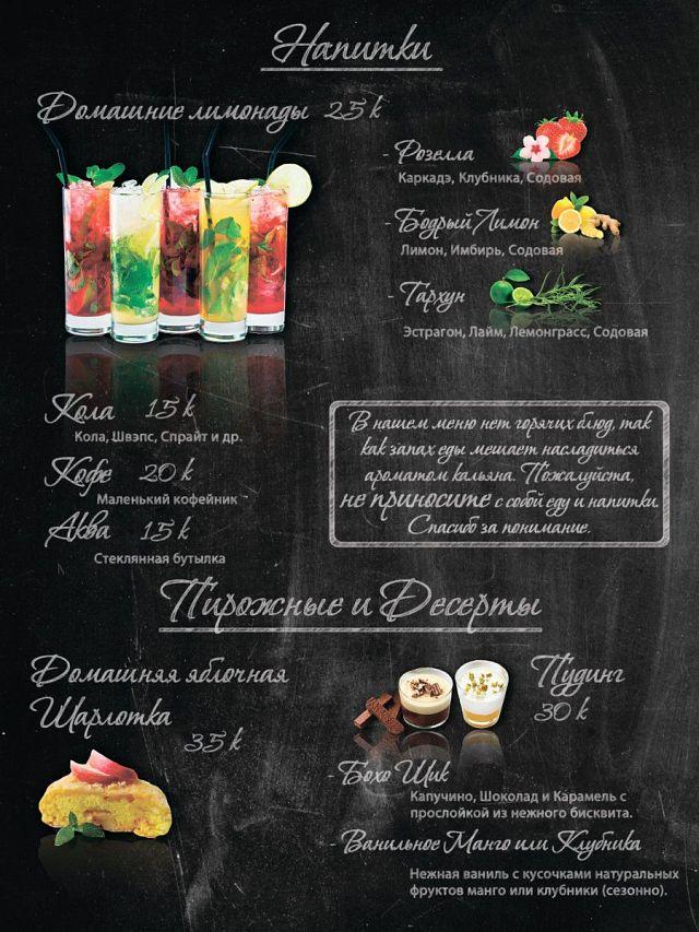 Cartel coffee lab in tempe menu